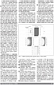 Časopis - Povrchové úpravy 1/2009 str.2